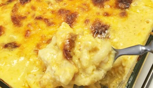 MawMawの味!一から作る定番マカロニ&チーズ Macoroni&Cheese