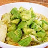 わさびを添えていただきます!アボカドの和風パスタの作り方 Avocado Pasta