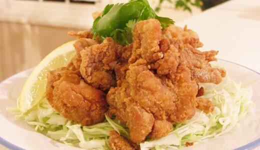 にんにくとしょうがをきかせた「チャイニーズ風とりのから揚げ」の作り方【アメリカ人にも人気!】Chinese Fried chicken