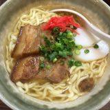手打ち沖縄そばの作り方 Homemade Okinawa soba