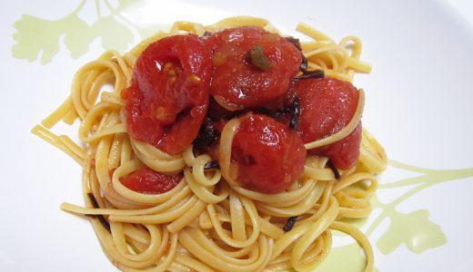 塩こんぶとトマトのパスタの作り方 意外な組み合わせがよくマッチ!Tomato &Konbu Pasta
