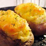 Xmasメニューにぴったり!人気のトワイスド・ベイクド・ポテト Twiced Baked Potato