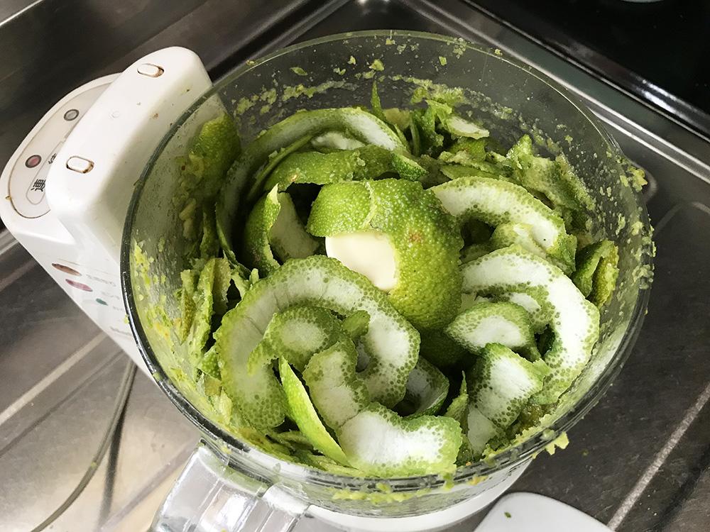 柚子胡椒 手作り 作り方 レシピ