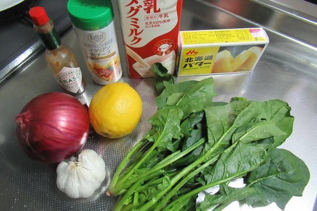 オイスターロックフェラーの作り方 レシピ 殻付きカキ料理 材料